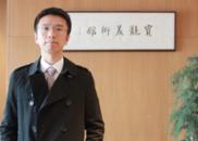 【侨界风采】蔡尔航:扎根大沽河 做文化产业创新者