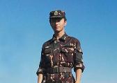 刘畅:军营教我绝不低头