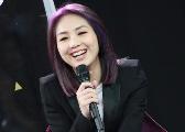 杨千嬅否认参加《歌手》:我比赛出身,不用再参加吧