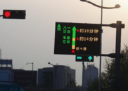 """济南150个路口展开""""革命"""" 通行效率提高近一成"""