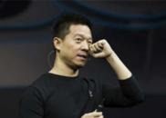 """贾跃亭刚对18万股东""""深表歉意"""" 今天又爆发一个大危机…"""