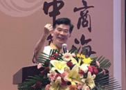 中山大学黎红雷教授新著解读儒家商道智慧