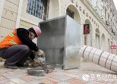 """居住在市南:""""净善境美""""打造中国最洁净城区"""