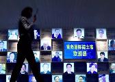 青岛国际院士港:动能重塑