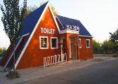 济宁:旅游厕所颜值高 服务更贴心