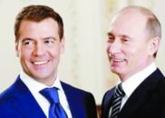梅德韦杰夫:不参加总统竞选 若普京参选将全力支持