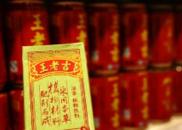 广药董事长发布研究成果:称喝王老吉可延长10%寿命