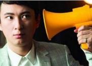 """华大基因CEO否认点赞""""王老吉延寿"""" 仍遭王思聪怒怼"""