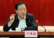 农业部广德福:全面提升农产品质量安全水平