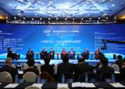 中国经济结构性和动能调整带给跨公司的机遇