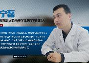 宁磊:做学生科学的领路人