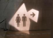 滨州:央视都点赞!无害化厕所全面覆盖