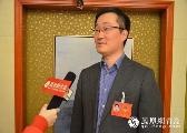 青岛市政协委员薛平:集中形成可持续发展扶贫项目