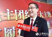 青岛市政协委员李培学:加快构建青岛国际3D打印生态产业圈