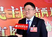 青岛市政协委员郭振栋:在美丽青岛建设中多角度融入文化元素