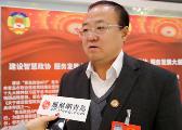 青岛市政协委员刘晟:推进城乡教育优质均衡地发展