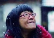 余秀华:我的身份顺序是女人、农民、诗人