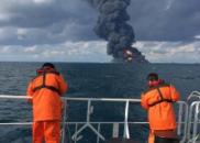 """""""桑吉""""轮溢油情况严重 海上出现近10平方公里油污带"""