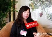 市南区政协委员崔燕:打造市南区域内的婚典知名地标