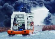 """沉船""""桑吉""""轮中的油能回收吗?专家:技术上可以"""