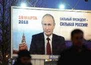 普京竞选总部承认签名有违规 俄共向选委会举报