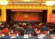 市南区政协第十三届委员会第二次会议胜利闭幕