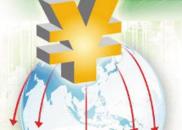 欧洲央行转向人民币?美媒:认为中国会填补美国空缺