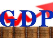 GDP总量首超80万亿元 十大数据看懂中国经济脉动