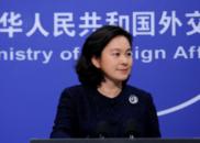 美官员称支持中国加入WTO是个错误 中方回应