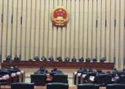 陆克华任重庆市副市长