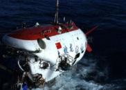 2018年,中国深海装备有哪些新亮点
