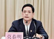新任重庆市委常委莫恭明兼任万州区委书记