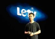 新华社评论乐视网复牌:大股东的承诺不该苍白无力