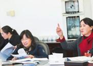 云南省委召开两会中共党员大会