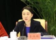 李微微当选湖南省政协主席