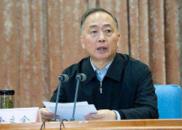 徐立全当选湖北省政协主席