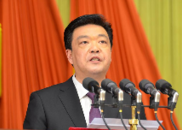 吉林当选北京市政协主席,新一届市政协领导班子产生
