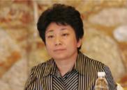 黄莉新当选江苏省政协主席