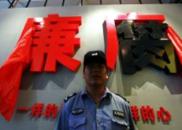 上海湖南安徽江西新疆分别选举产生监察委员会主任