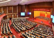 天津选举产生42名十三届全国人大代表