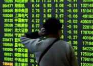 万科A大跌5.73% 刘姝威致信刘士余请求钜盛华清盘