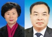张轩当选重庆人大常委会主任 唐良智当选重庆市长