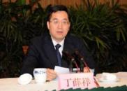 丁薛祥在贵州省当选第十三届全国人大代表