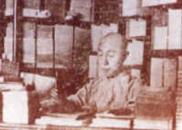 【组图】饶宗颐珍贵手稿旧照 饶氏家族近百年前合影