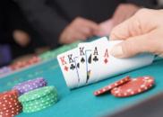 三部门:集中打击整治农村赌博违法犯罪