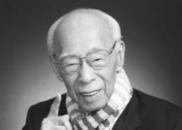 习近平对饶宗颐先生逝世表示悼念