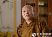 中国佛教协会副会长静波法师给您拜年