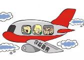 赣州南康区果业局局长、副局长违规公款旅游受处分