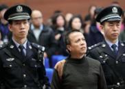 广东宣判一批涉黑刑事案 涉黑案主犯陈志伟被判死缓