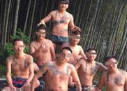 """浙江涉黑团伙18人被诉:成员统一纹身 有""""帮规帮歌"""""""